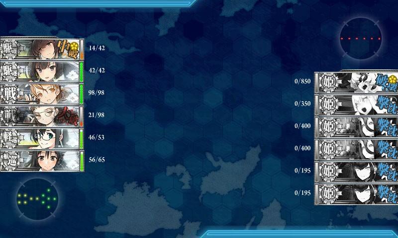 艦隊これくしょん〜艦これ〜パラオ泊地スレpart294 [無断転載禁止]©2ch.net ->画像>103枚