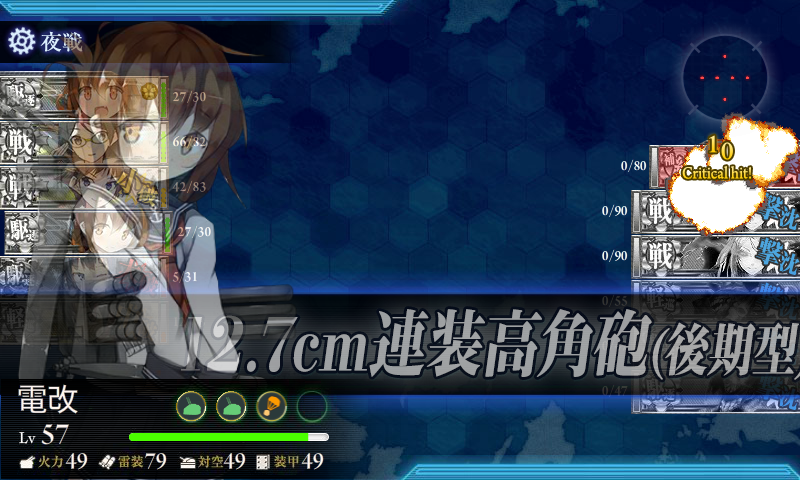 (KanColle-161211-01555718.png)
