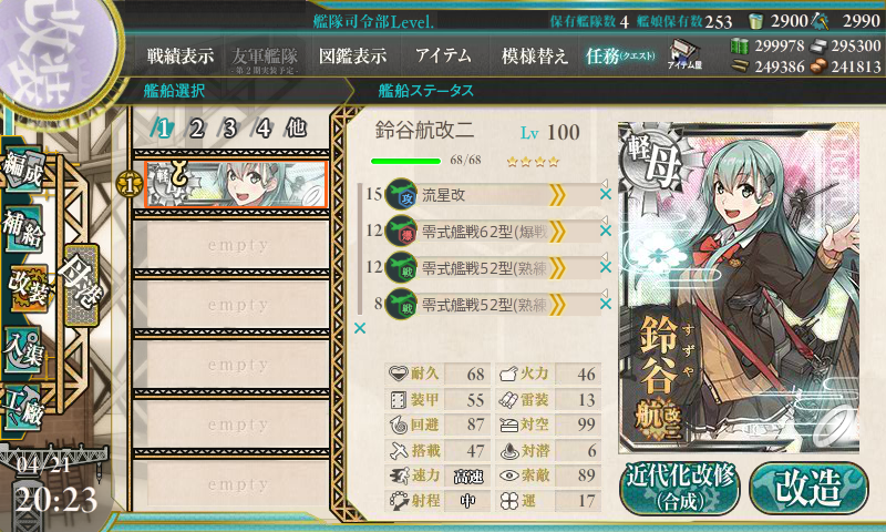 (kancolle_20170421-202334781.png)