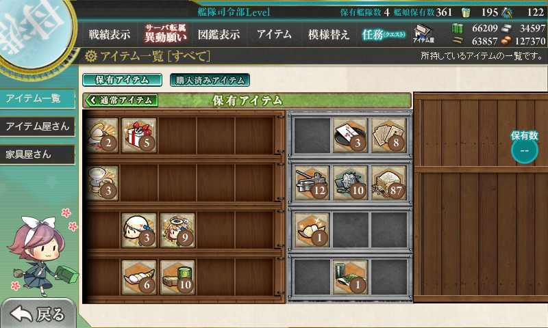 (kancolle_20180611-113946819.png)