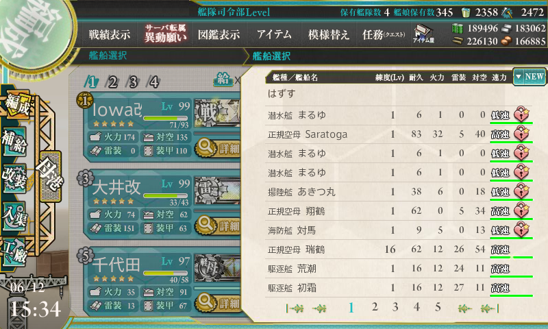 (kancolle_20180612-153401246.png)