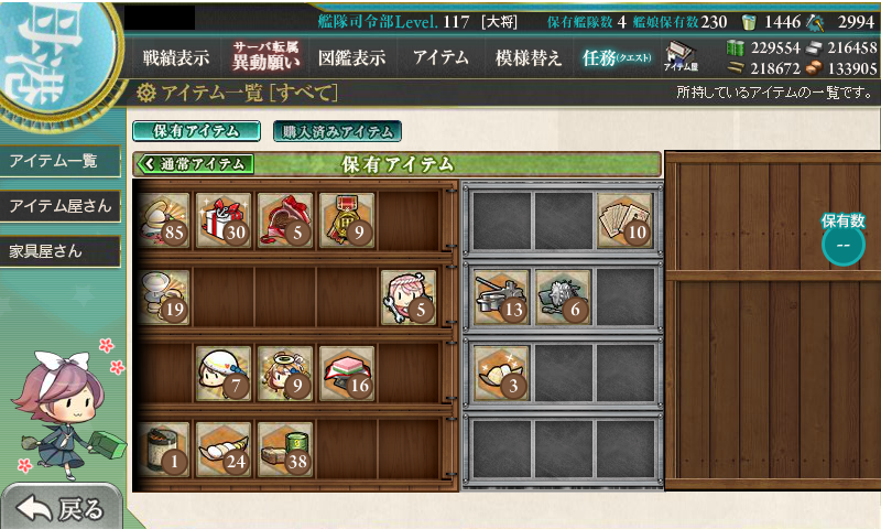(kancolle_180612_210750_01.png)