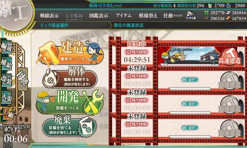 (kancolle_20180712-000623911.png)