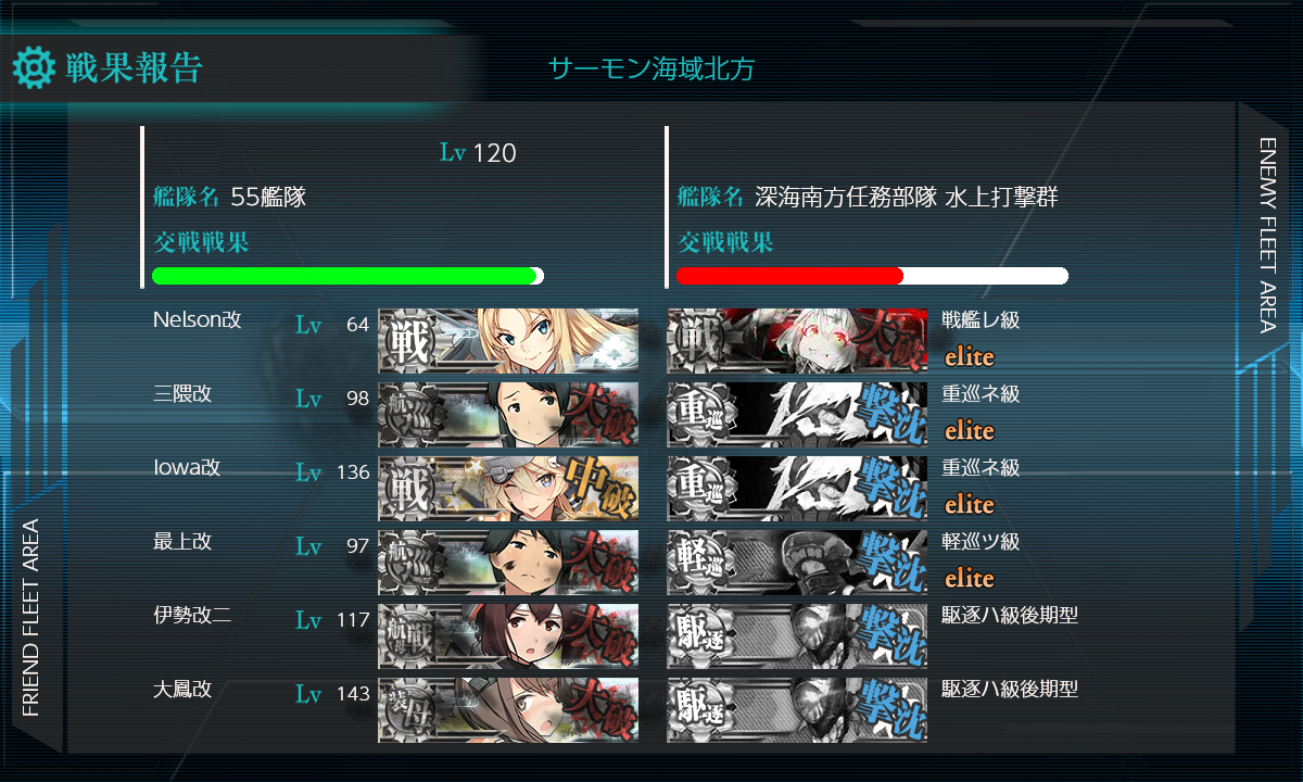 (kancolle_20181010-224911083.png)