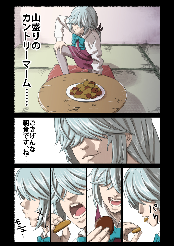 トロピカうーちゃんの艦これスレ  ->画像>597枚