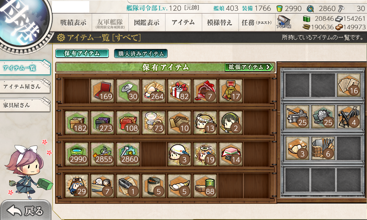 (kancolle_20191013-082043386.png)