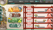 (kancolle_131125_050525_01.png)