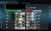 (kancolle_131101_042340_01.png)