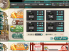 (Kancolle20131129_1838.png)