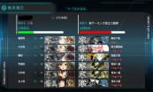 (kancolle_131201_133818_01.png)