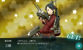 (kancolle_131205_163206_01.png)