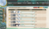(kancolle_2013_1221_01a.png)