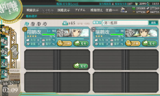 /kancolle_20161025-020930002.png