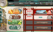 (kancolle_20131230_231343.png)