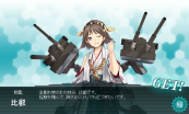 (kancolle_20131230_231759.png)