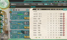 /kancolle_20170228-085523024.png