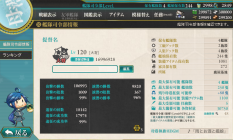 /kancolle_20170428-225052060.png