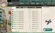 (kancolle20170629200115.png)