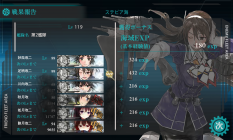 kancolle_20170818-023721915.png