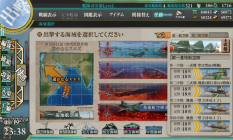 kancolle_20170819-233836268.png