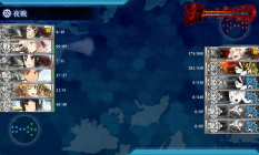 KanColle-170820-03125668.png