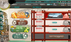 kancolle-20171012214735.png