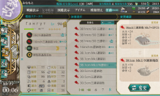 KanColle-171013-00063180.png