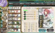 kancolle_20171015-154158180.png