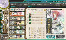 kancolle_20171015-154928481.png