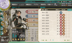 kancolle_20171016-003146731.png