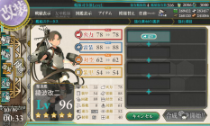 kancolle_20171016-003317194.png