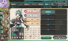 kancolle_20171016-003730065.png