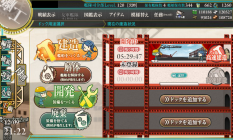 KanColle-171209-21221400-2.png