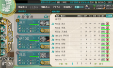 kancolle_20171211-072015564.png