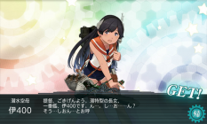 kancolle_20171211-103629854.png