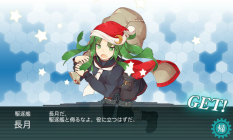 (KanColle-171211-21112347.png)