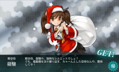 (kancolle_20171211-212016234.png)