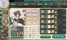 (KanColle-171230-10525347.png)