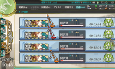 (kancolle_20180326-104621474.png)