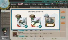 kancolle_20180520-155131103.png