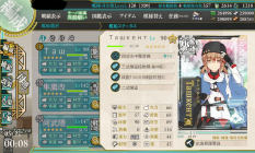 kancolle_20180522-000847668.png