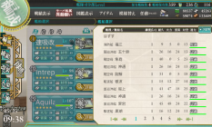 kancolle_20180523-093841666.png