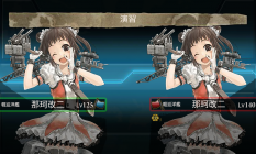 kancolle_20180526-110559344.png