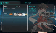 kancolle_20180619-013446244.png