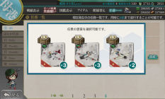 (kancolle_20180621-002457902.png)