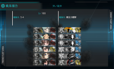 KanColle-180705-17355350.png