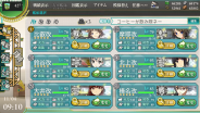 E5挑戦開始(E5before.png)