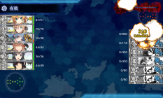 kancolle_20180920-205343218.png