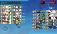 KanColle-180918-07190151.png