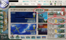 KanColle-181115-12412406.png